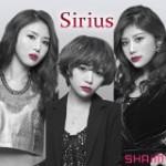 ■SHAiM『Sirius』 Rec&Mix