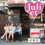 ■Juliet 『ジモト』 M-1:ジモト Music & Arranged by THE COMPANY