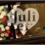 ■Juliet 『フユバム』 M-7:デスパレート Music & Arranged by THE COMPANY