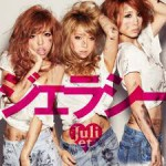 ■Juliet 『ラブ』 M-6:ジェラシー Arranged by THE COMPANY M-10:ジモト Music & Arranged by THE COMPANY
