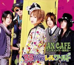 ■アンティック-珈琲店- 『BBパラレルワールド』 M-3:苺 M-4:Passion !! Arranged by KOJI oba