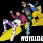 ■INFLAVA 『Homing』 M-1:Homing M-2:Tuning  Music by KOJI oba