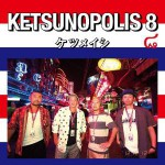 ■ケツメイシ 『ケツノポリス8』 M-3:guruguru M-13:YOUR WAY Music & Arranged by THE COMPANY