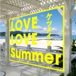 ■ケツメイシ 『LOVE LOVE Summer』 M-2:LOVER Music & Arranged by THE COMPANY