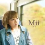 ■Mii『約束』 Rec&Mix