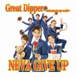 ■NEVA GIVE UP 『Great Dipper』 All Rec & Mix & Mastering